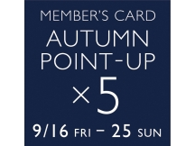 Member's Card SEPTEMBER POINT-UP x 5