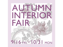 AUTUMN INTERIOR FAIR