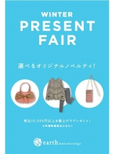 WINTER PRESENT FAIR