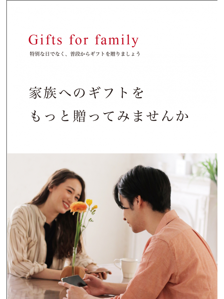 【Gifts for family】